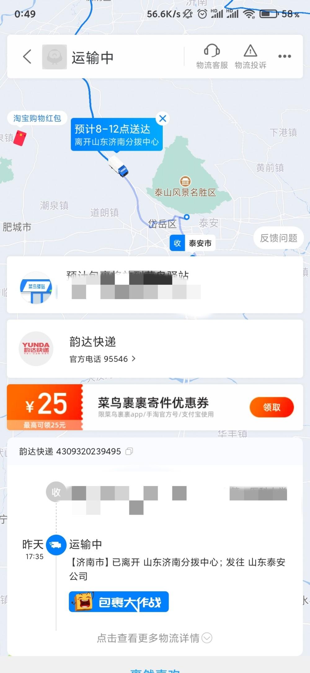 图片[1]-微信公众号免费领两包长寿面-飞享资源网