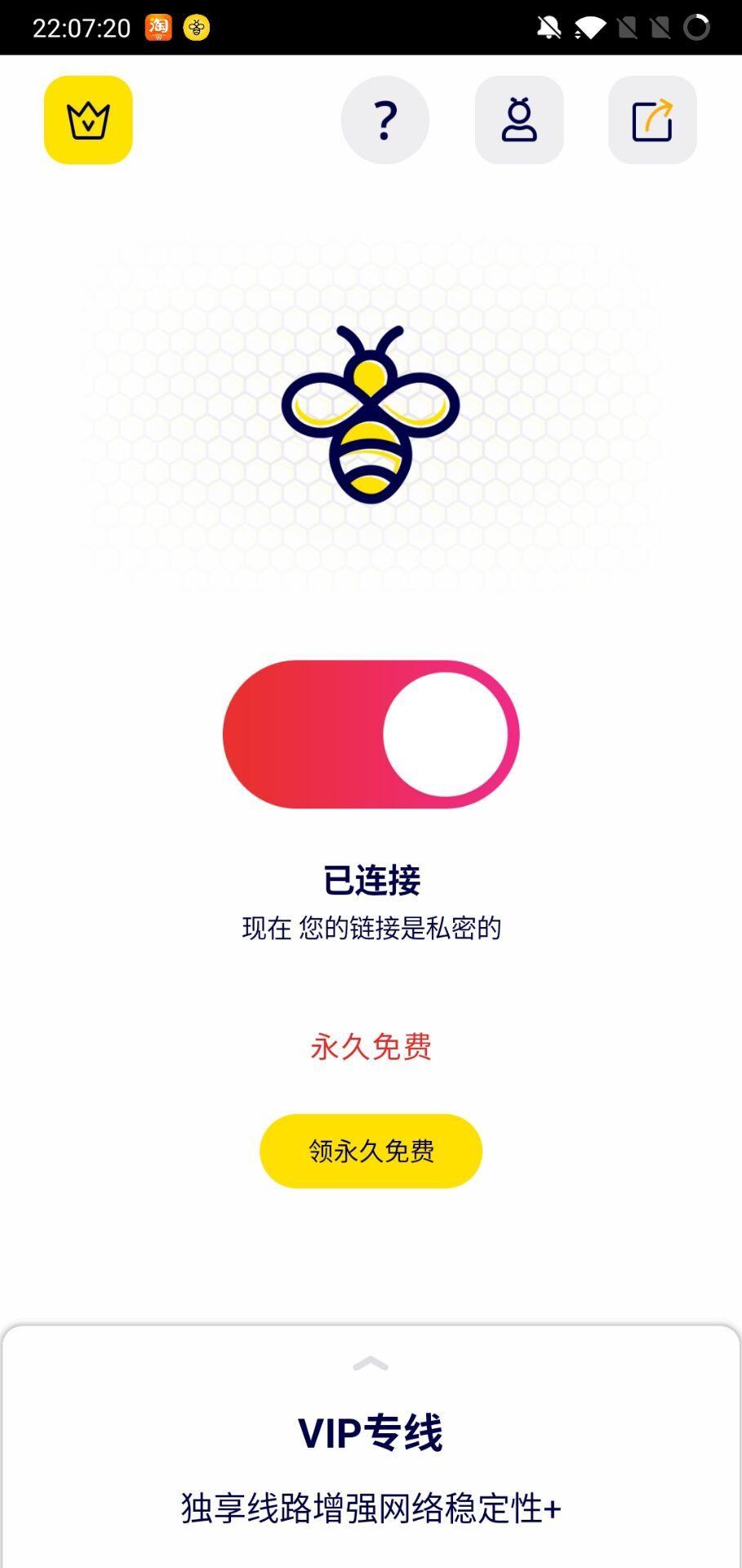 图片[3]-qn太极发送卡片-飞享资源网