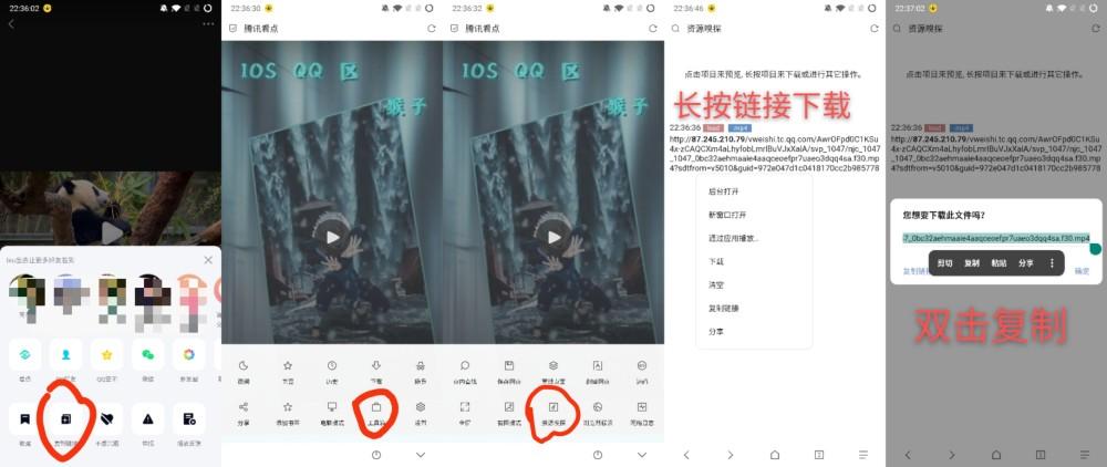 图片[1]-视频卡片如何随意更改视频-飞享资源网