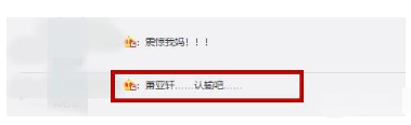 """台湾媒体直接用""""嬷孙恋"""",好恶毒啊,请萧亚轩向这位阿嬷认输![哭笑]"""