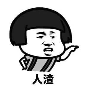 希望新闻说清楚他的籍贯,不仔细看还以为他是杭州人呢!杭州人不想背这个黑锅!民警调查了解到,这名男子姓李,今年28岁,云南昆明人,目前正在杭州一家酒店打工。他不是杭州人。