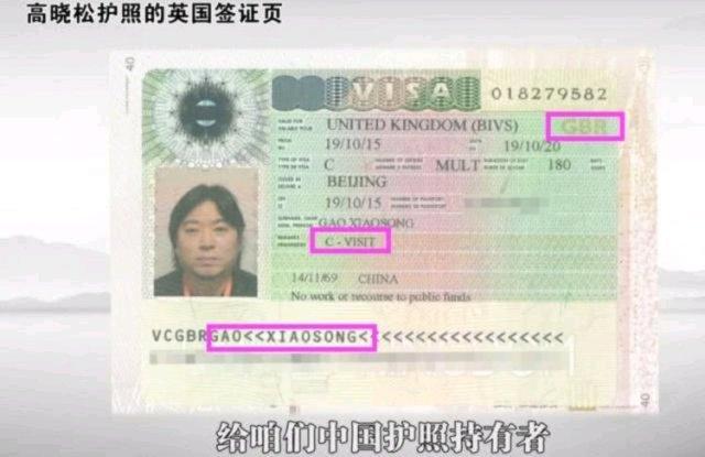 """事实上,关于高晓松拥有美国国籍这件事由来已久。早在2011年,高晓松因酒驾被捕之后,就有配资开户 表示他出示了自己的美国护照,但依然免不了责罚。但这条消息实际上早就被证实是假的,在当时就有警察表示,高晓松是中国国籍,驾车前喝下了一瓶威士忌。只是被人选择性忽略了。同时早在2017年就有网友表示,高晓松确实是中国国籍,在谈话节目中他曾说道爱尔兰签证,高晓松护照上拥有""""爱尔兰visa""""的字样,而美国护照丝毫不需要签证的,因此这证明了高晓松目前还是中国国籍。"""