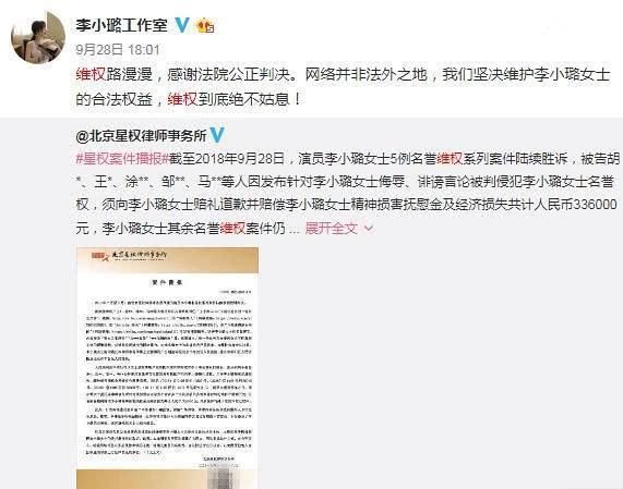 """李小璐又被曝出去日本,上一次是5月份,Pgone的粉丝选择脱粉并爆料Pgone瞒着粉丝11号出发去日本,是因为李小璐当时去日本游玩选择在12回国,所以提前去密会,把两人关系描绘的很是亲密。对于外界的传闻,早前李小璐工作室就选择用法律维权,起诉多名网友发布涉及的""""男女关系混乱""""以及""""与某某某有染""""的文章,最终还胜诉,直接否认李小璐出轨的传闻。尽管如此,外界还是多方面造谣李小璐,不知道这次爆料会不会又是假的。"""