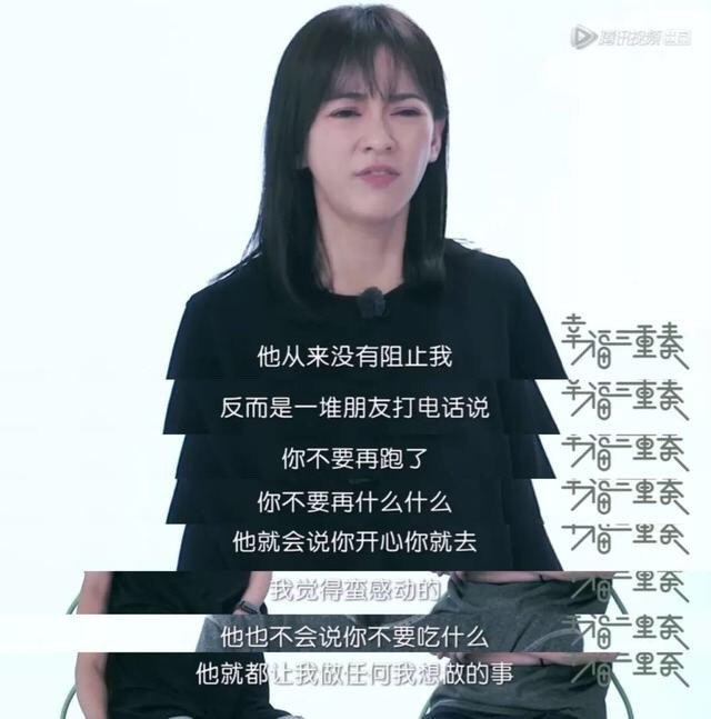 不是我说,陈意涵的老公也太难看了吧……许富翔,出生于中国台湾,是一名导演,曾经凭借电视剧《16个夏天》获得第50届台湾电视金钟奖戏剧节目导演奖,其他作品有美版《蛇蝎女佣》、《流星花园》、《奇妙的时光之旅》。这位许导也是比较有趣,个人微博在本月8号才开通,估计开通目的就是为了宣传《幸福三重奏》这个综艺节目,并且偶尔跟老婆秀一下恩爱。他俩恋情17年被媒体曝光,18年陈意涵承认怀孕,随后两人领证,19年初两人儿子出生。真是好奇为什么陈意涵选了许富翔?单从颜值上看就差很多了好吗、即使可靠也要看颜值啊,就这样天天看着咋过日子啊???