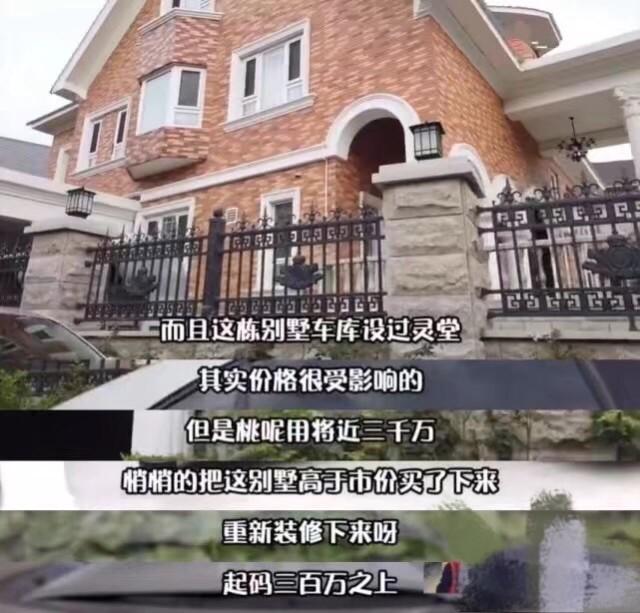 这是一个可以跑步的房子了郭德纲别的不说,在尊师重道这方面还是表率的,对徒弟也不错,那么大的房子竟然让他们来做宿舍,酸了🍋