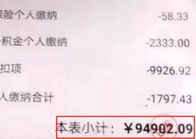 人与人的差别真的挺大的。想想《中国机长》里面的英雄机长,你对得起自己的工资不?机长的工资由三个部分组成,基本工资,飞行小时和各类补贴。前段时间不是有机长晒出了自己的工资吗,月入近10万,年薪过百万。