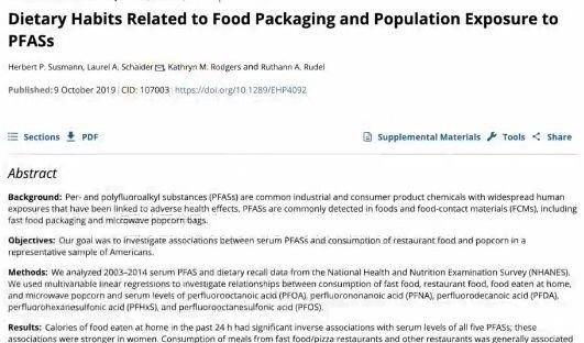 看网上说的若每天摄入非外卖食物每1000千卡,PFAS浓度就会下降5%。若每天摄入100千卡微波爆米花,FPAS浓度就会上升5%。反正我是不吃外卖了,直接去饭馆吃就好了[奸笑]