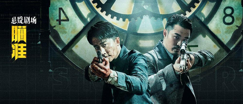 《瞄准》黄轩出狠招反暗杀陈赫