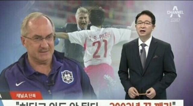 这在韩国是正常操作呀!2002以后,韩国体育是脏的代名词!