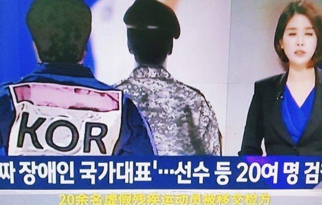 据韩媒jtbc报道,包括获得盲人柔道世界杯冠军的李某在内,韩国警方近日将20余名假残疾人运动员和教练移交检方。李某早在去年就被曝出双眼视力1.0,并于今年现役入伍,但韩国残联在其入伍前从未阻止他参加各项国内外比赛。