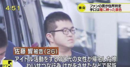 晒个自拍就能招来色狼?据日媒报道,日本一位20多岁的女明星在回家时突然被一名26岁男子性骚扰,对方从后背用毛巾捂住她的嘴,并被其拉倒在地触摸身体。该男子自称是女星的粉丝,通过她的自拍照中瞳孔的建筑倒影推断出她平时常去的车站,并蹲点锁定住处,最终通过公开视频中的阳光方向及窗帘位置确定了具体房间。这也太可怕了吧...
