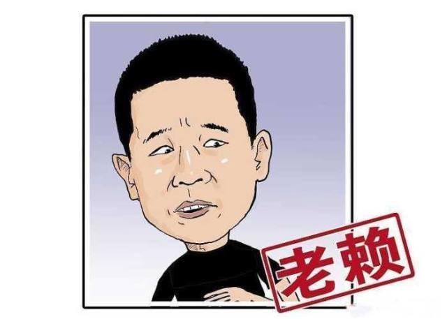 世态炎凉!甘薇谈贾跃亭:贾总当年创业带着一群兄弟们,大家都叫他老大,乐视小有成就后,就叫老板,乐视危机时,都叫他老贾,如今都叫老赖了。