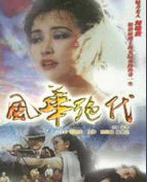赖青畇曾多次更改艺名,1977年,年仅19岁的她和古龙牵起轰动一时的风流官司,后把艺名赵姿菁改为唐若尧;没多久又改回本名赵倍誉发了两张唱片,1983年改艺名为芳玉出演华视《红楼梦》中的薛姨妈一角;1992年又改艺名赵蓓玉与刘晓庆出演台湾华视与大陆合拍的电视剧《风华绝代》。1997年出演华视警世剧场《台湾灵异事件》第15单元《魔掌》中的高惠茹一角后便熄影;淡出演艺圈长达15年后于2011用艺名赵倍毓出演《父与子》中王晓青一角复出,2012再改艺名赵心妍重新出发,因出演《风水世家》中的李月娇一角,从而打开了内地知名度。但结婚后,就离开了娱乐圈。