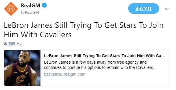 詹姆斯尝试让其他球星来骑士 有球星愿意来克村这种地方?