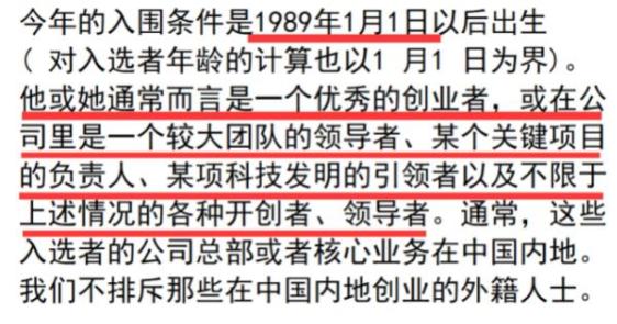 """今年半停工状态的奚梦瑶也以超模的身份登上福布斯2019年度""""中国30岁以下精英榜"""",本身超模和艺人的身份就捞了不少钱,加上这次为赌王家添长孙,怕是下次奚梦瑶都能入选福布斯富豪榜了!"""