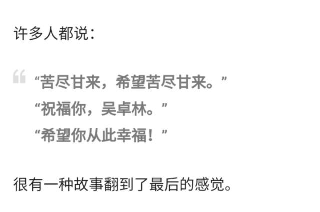 """吴卓林,生于1999年11月19日,香港艺人,成龙与吴绮莉的非婚生女儿。2017年10月6日,吴卓林顺势宣告""""I'm gay""""。2018年4月29日,吴卓林与女友Andi订婚。不久前有网友在街头偶遇了""""小龙女""""吴卓林跟她的太太andi,两人手牵手边走边聊,气色不错,脸都圆润了不少。网友正面拍摄,吴卓林看到之后,低头回避了一下,反应非常快,似乎已经习惯了会在街头被拍。祝你幸福吧。"""