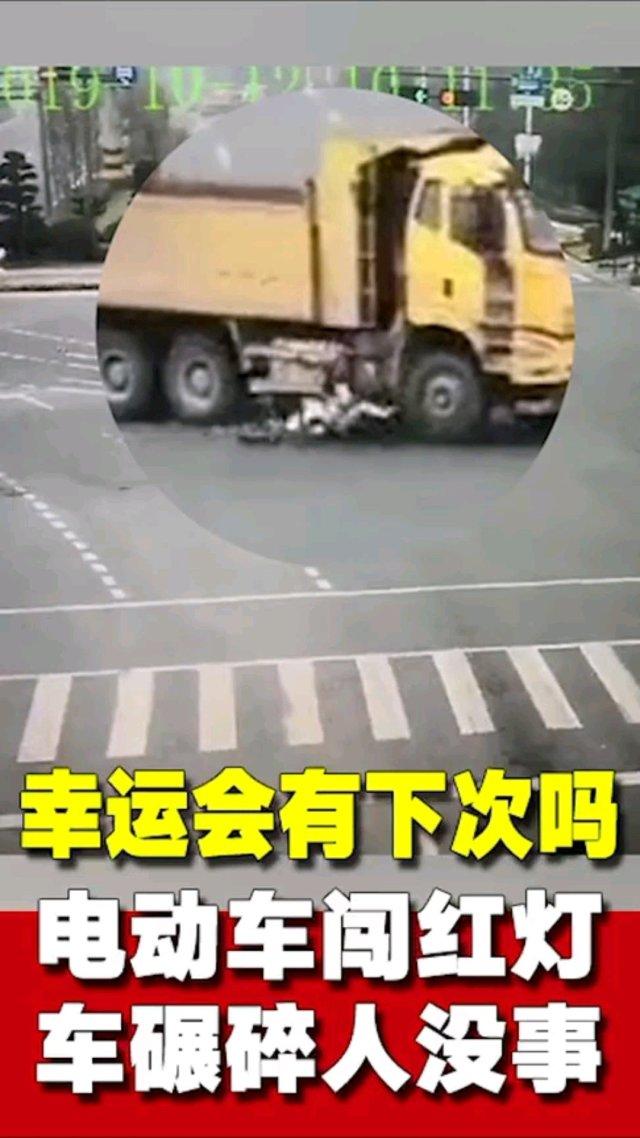惊魂!电动车闯红灯进入大货车盲区,惨遭碾压拖行40米,骑车女前滚翻跃起奇迹生还