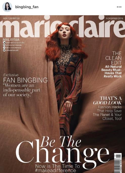 """范冰冰在个人INS上,分享了自己为马来西亚版《嘉人》拍摄的2019年11月刊封面,好友Jessica Chastain随之评价""""亲爱的,你太美丽了"""",并在个人INS的快拍上,与自己的影迷们分享了杂志的封面,这是电影《355》与第70届戛纳国际电影节时,两位实力派女演员结下的奇妙缘分,愿你们友谊长存、携手并进。"""