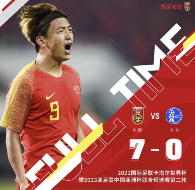 中国之队官方:用胜利为建国70周年献礼,感谢球迷支持。