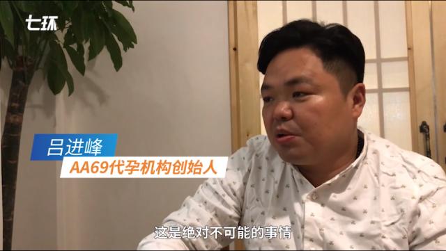 """所以人家叫奇迹呢,所以这这么多媒体报道啊!在中国代孕合法吗?自称""""中国代孕之父""""你自己都不合法,出来瞎掺合什么!人家不缺儿女,为啥要第三方供卵?是不是在你们代孕机构眼里就没人能自然受孕啊?"""
