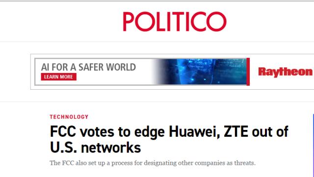 """北京时间22日深夜,华为公司就此发表声明,强调FCC此项决定基于片面的信息及对中国法律的错误解读,""""在没有证据的情况下就认定华为构成国家安全威胁,不仅违反了立法的正当程序原则,也涉嫌违法""""。以下是华为声明全文:关于美国联邦通信委员会通过禁止华为参与联邦补贴计划决定的媒体声明华为对美国联邦通信委员会(FCC)投票通过禁止运营商使用联邦补贴资金购买华为设备的决定表示反对。FCC的此项决定基于片面的信息及对中国法律的错误解读,在没有证据的情况下就认定华为构成国家安全威胁,不仅违反了立法的正当程序原则,也涉嫌违法。FCC的通用服务资金主要用于改善农村和偏远地区的电信和宽带互联网服务。没有该项资金的支持,许多偏远地区的美国运营商将无法继续获得有竞争力的华为产品和服务,无法继续为学校、医院、图书馆等公用设施提供可靠、高速的通信服务,美国电信设备市场(尤其是5G网络)的竞争将被弱化,普通消费者也将不得不为网络服务支付更高昂的代价。禁止运营商购买华为设备,并不能真正改善美国的网络安全状况,FCC对此十分清楚。网络安全和用户隐私保护是华为的最高业务纲领,成立30年以来,华为建立了从战略、供应链、研发,到产品和解决方案的端到端的网络安全实践,华为业务遍及全球170多个国家和地区,从未发生过重大网络安全事故,通过全面满足客户的网络安全需求赢得了他们的信任。华为敦促FCC及Ajit Pai主席重新考虑此项决定,我们也愿意与美国政府和政策制定者进行开放沟通,寻找保障美国电信网络安全的有效方案,维护美国农村和偏远地区消费者的利益。"""