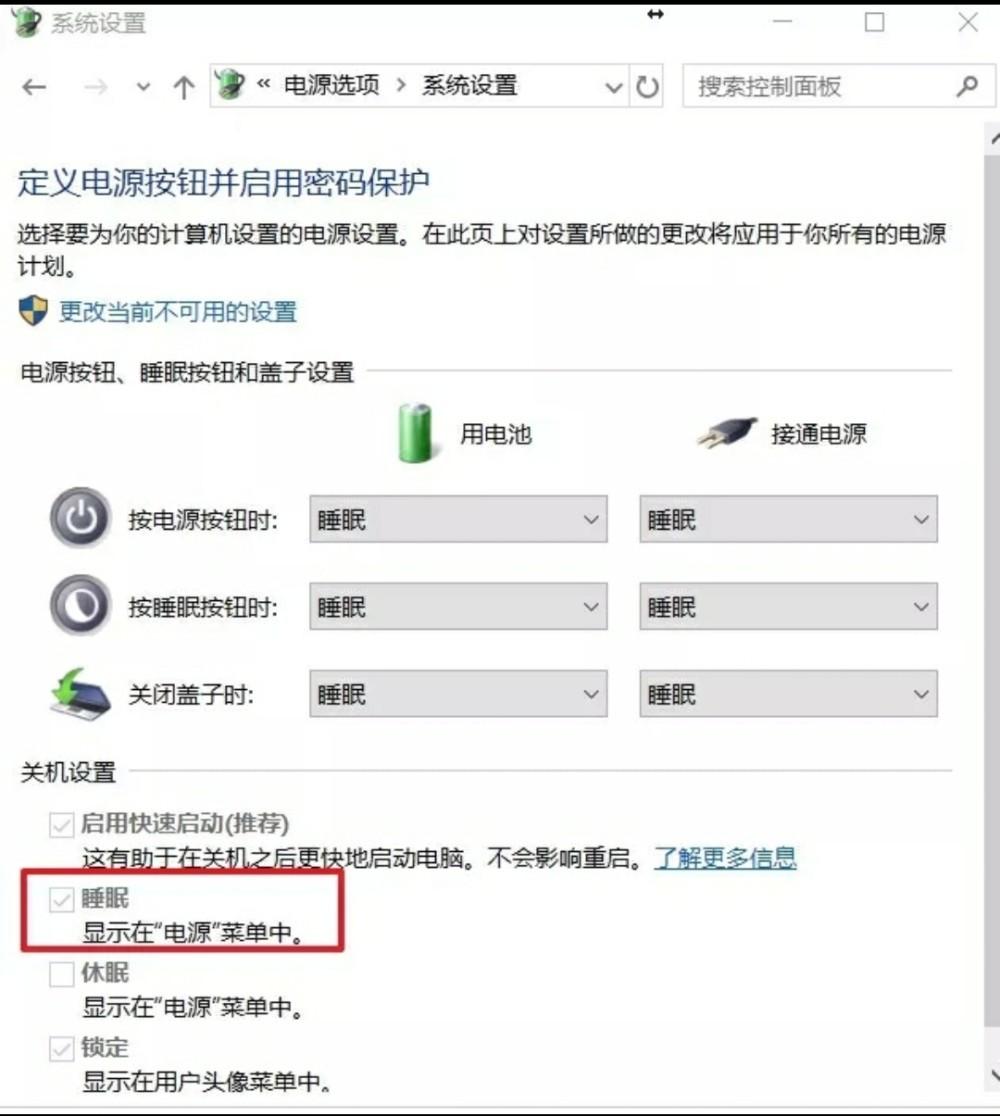 图片[1]-Windows几种模式的区别知识科普-飞享资源网
