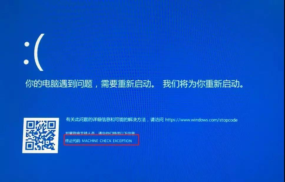 图片[1]-常见电脑蓝屏的解决办法-飞享资源网
