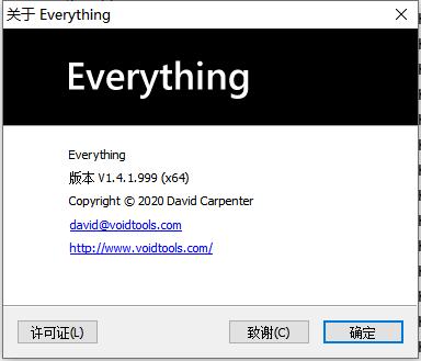 图片[1]-[Windows] EverythingV1.4.1.999-飞享资源网