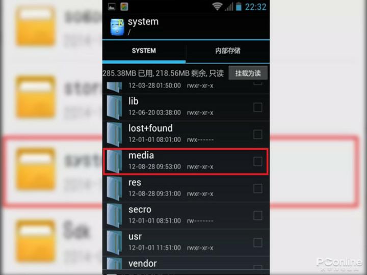 图片[1]-微信提示音设置自定义铃声-飞享资源网