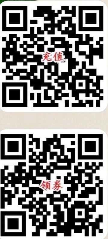 图片[1]-95充100元话费-飞享资源网