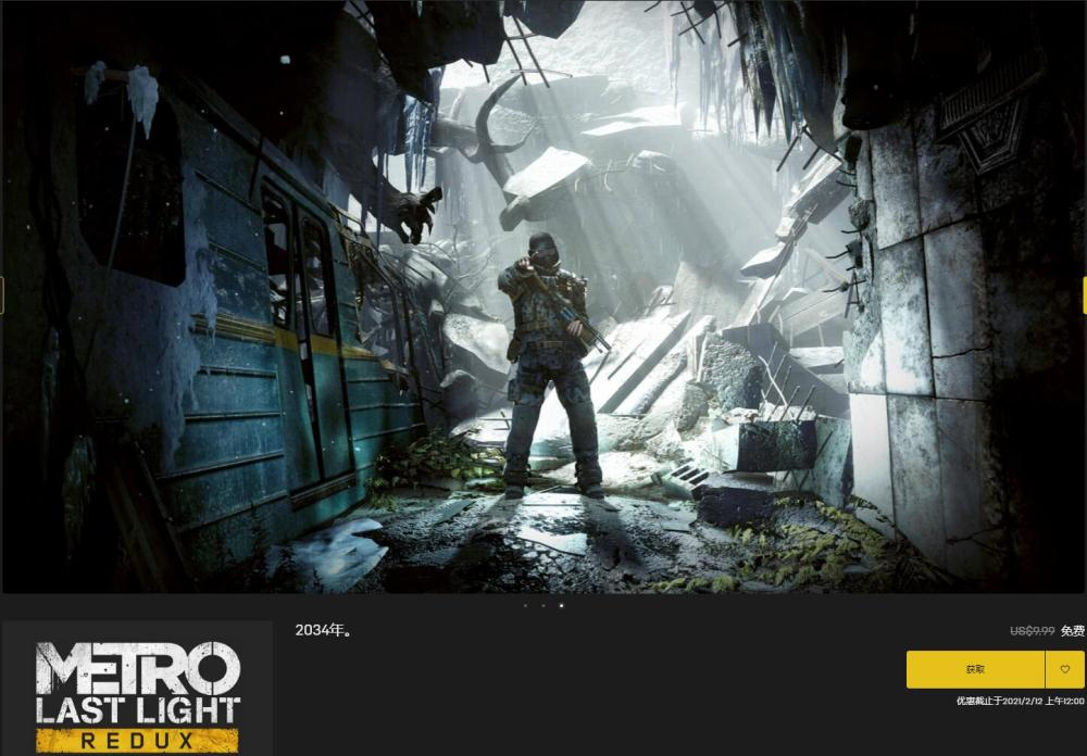 图片[1]-Epic限时免费领两款游戏-飞享资源网