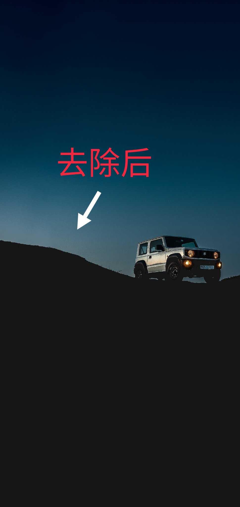 图片[3]-Retouch修改付费版-飞享资源网