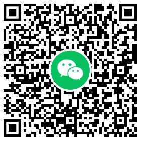 图片[2]-天涯明月刀领取5元微信红包-飞享资源网