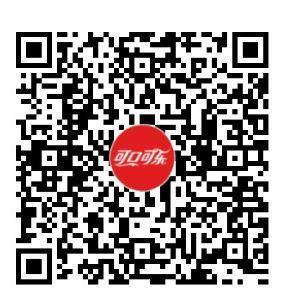 图片[1]-麦当劳送可乐-飞享资源网