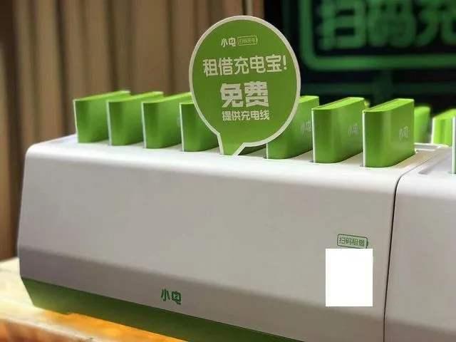 图片[1]-充电宝也会被植入木马:领用充电宝需警惕-飞享资源网